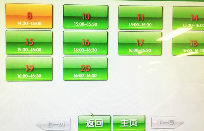 hospital_5
