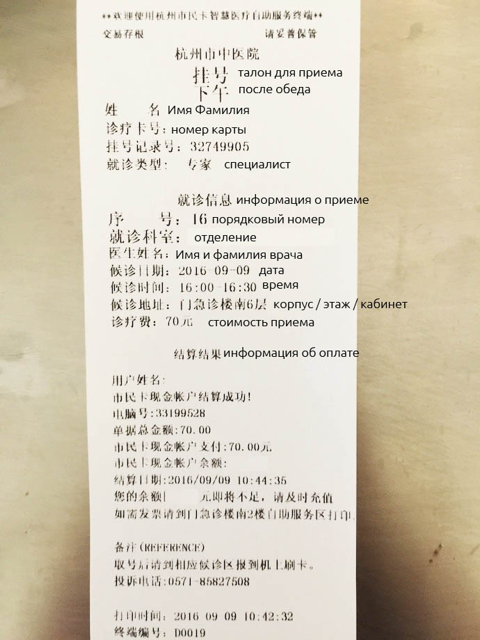 hospital_6