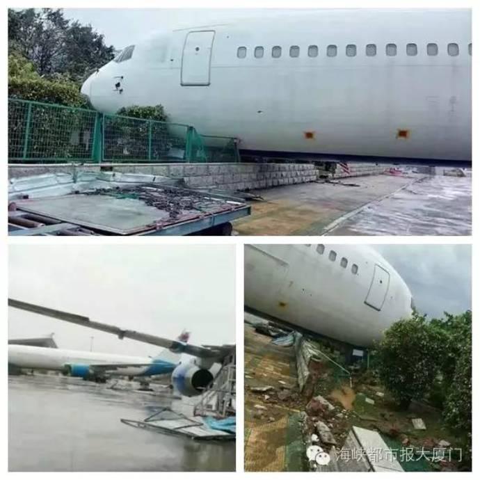 typhoon-12