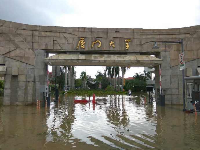 typhoon-5
