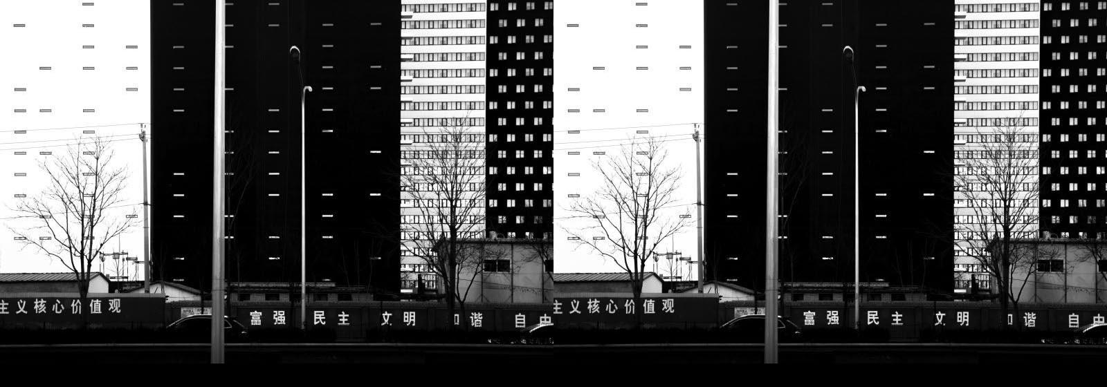 Город по-китайски