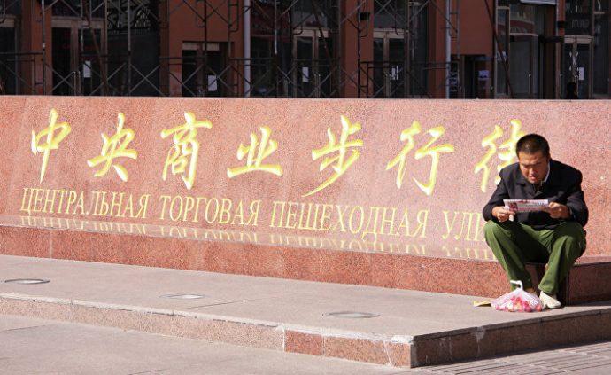 Фото: РИА Новости, Светлана Майорова