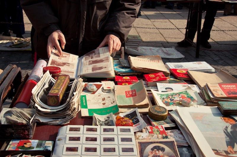 bookmarket-exoticdisplay