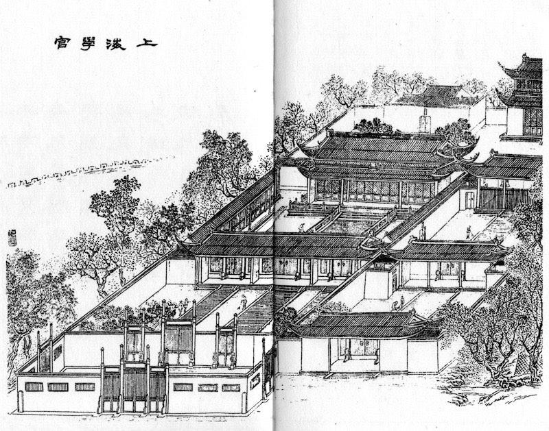 county-college-and-wenmiao-shengjiang-shengying-tu-1909
