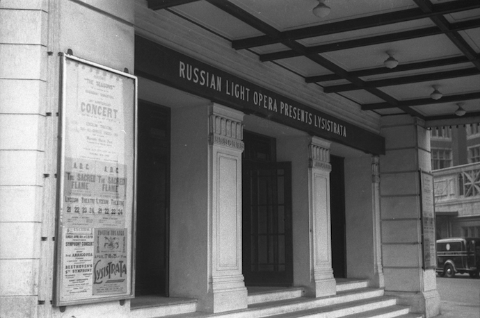 lyceum-in-the-1940s-source-life