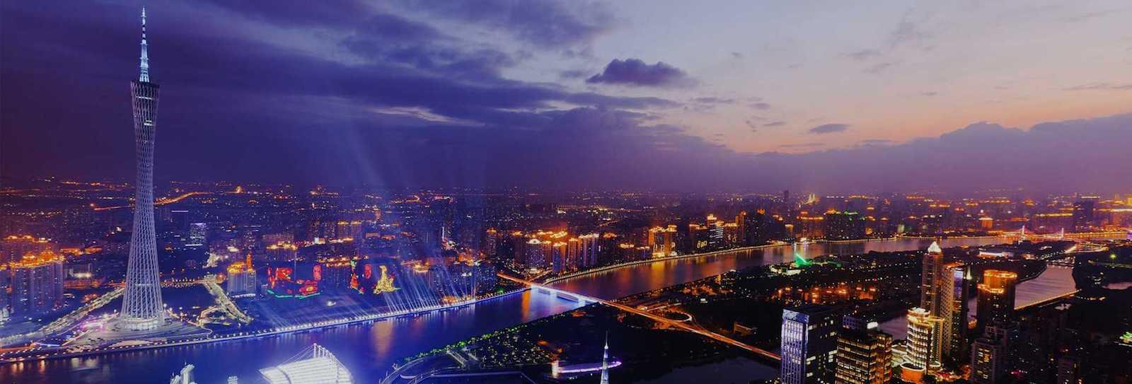 Гуанчжоу — город контрастов