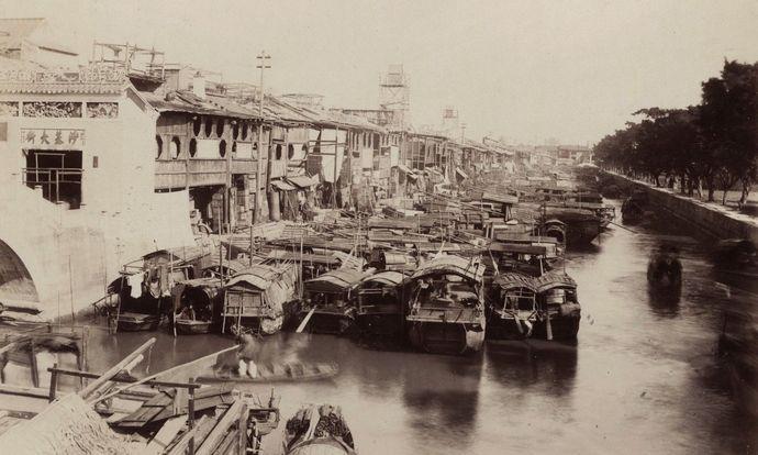 Один из торговых каналов Гуанчжоу, около 1880 г. Фото: commons.wikimedia.org