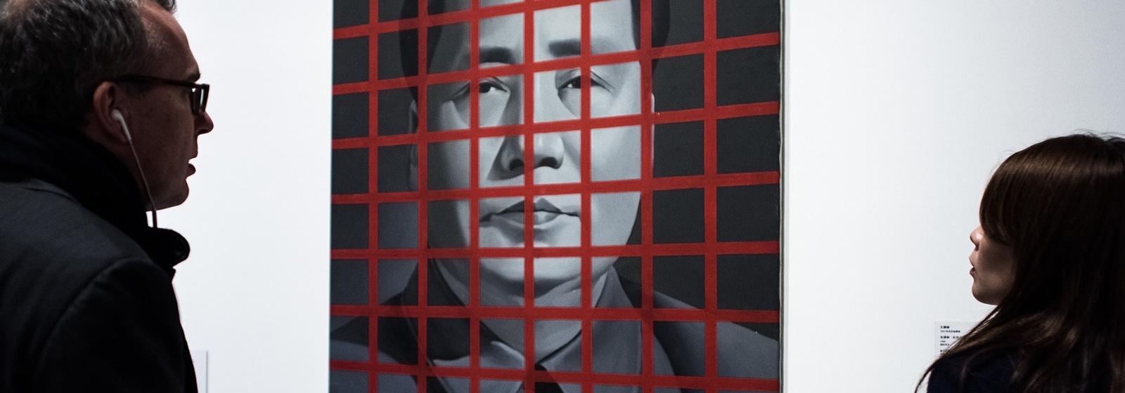 Ван Гуанъи: очеловечивая Мао