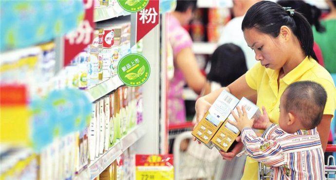 Фото: Форум Китайский Компот: Бизнес в Китае