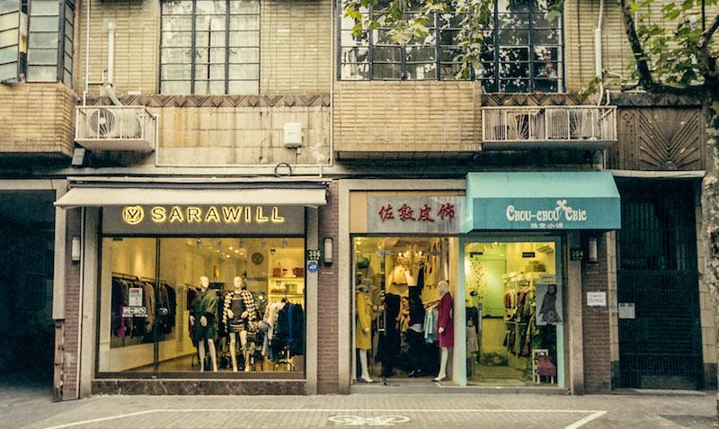 astrid-nanchang-facade