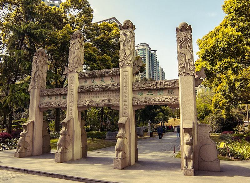 guangqi-park-entrance-to-xu-guangqis-grave