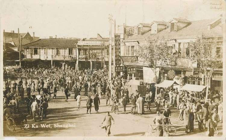 Открытка. Улица в Сюйцзяхуэе. Источник: неизвестен