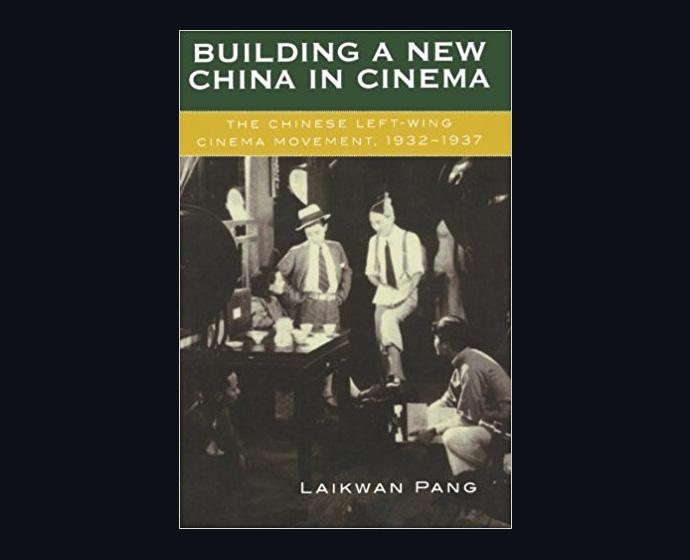 История китaя учебник м 2002 год 11