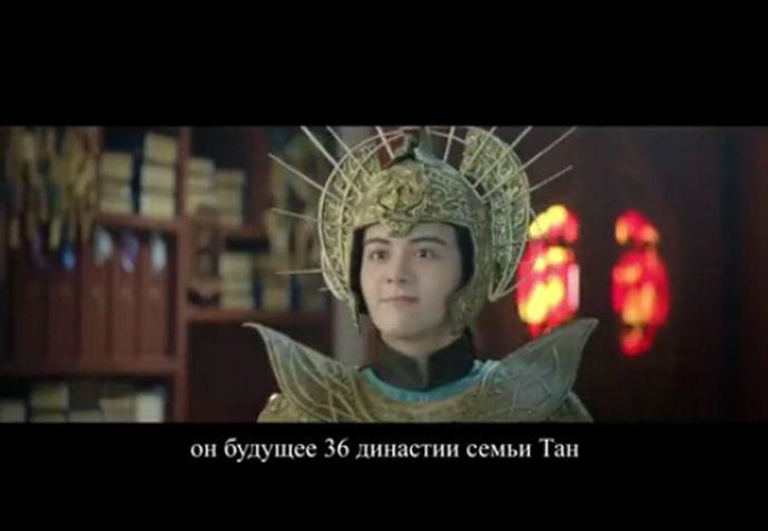 Китайские сериалы с русскими субтитрами