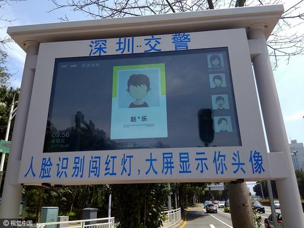 В Китае система распознавания лиц будет высылать штрафы пешеходам