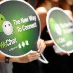 Заплатить в автобусе через WeChat теперь можно в 11 городах