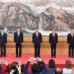 В Китае выбрали новую власть. Что произошло?