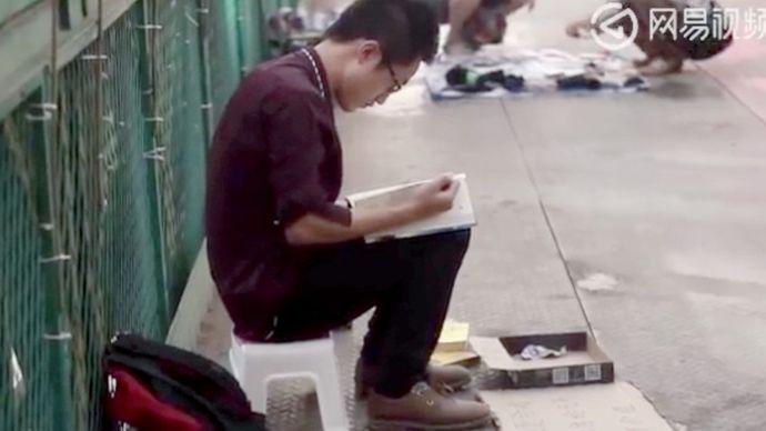 Молодой человек из Фучжоу