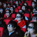 Китайский кинотеатр