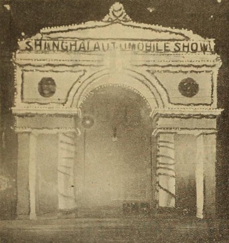 Вид на освещенную арку ведущую на автошоу в журнале Oriental Motor