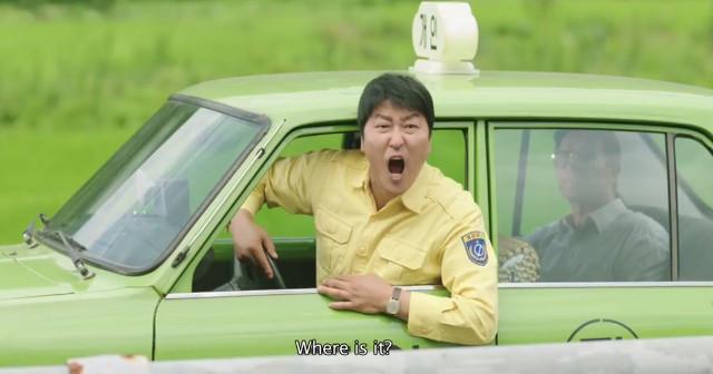 Китайская цензура не хочет пропускать на экраны южнокорейский фильм «Таксист»