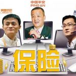 Baidu, Alibaba и Tencent решили захватить рынок онлайн-страхования
