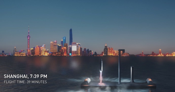 BFR Илона Маска доставит пассажиров из Нью-Йорка в Шанхай за 39 минут
