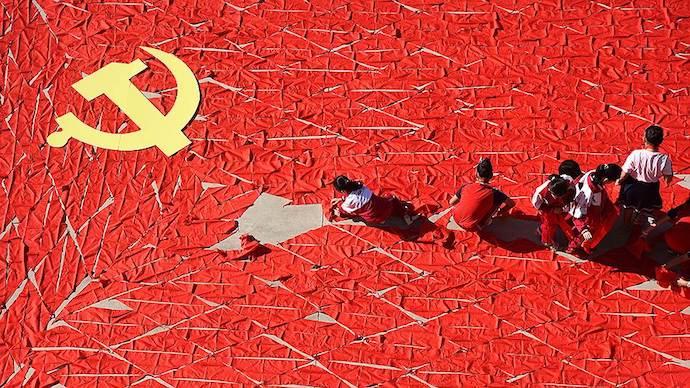 Культурная революция, стартапы и китайские проблемы века