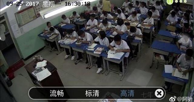 Китайская общественность против камер-шпионов в школах