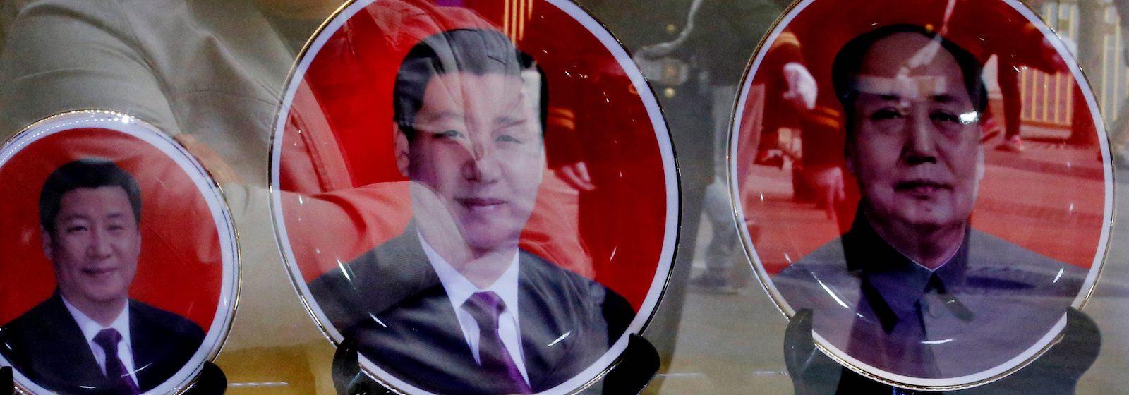 Си Цзиньпин и Мао