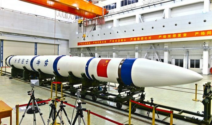 Ракета-носитель Куайчжоу компании ExPace