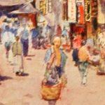 Fuyou road 234 - Quanyechang