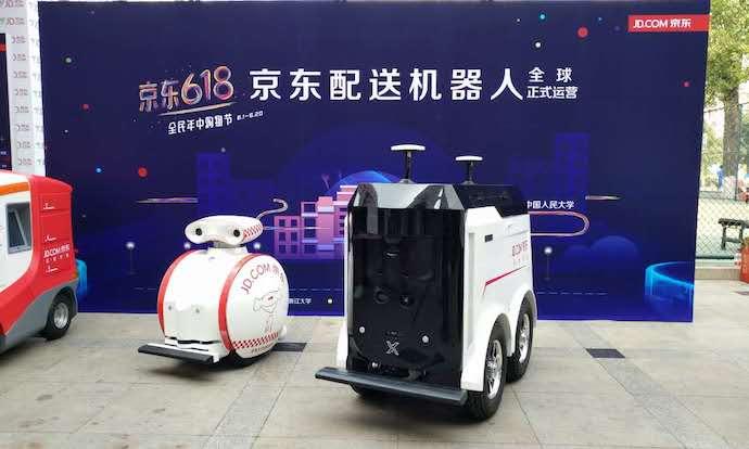 Беспилотный автомобиль, доставка и логистика JD