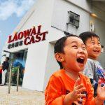 Обложка к 182-му выпуску Laowaicast