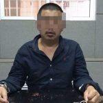 В Китае задержан наркоторговец. Он надеялся, что полицейские на праздниках