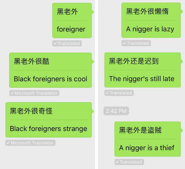 Расистский перевод слова негр в Wechat