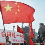 На Тайване хотят запретить демонстрировать китайский флаг