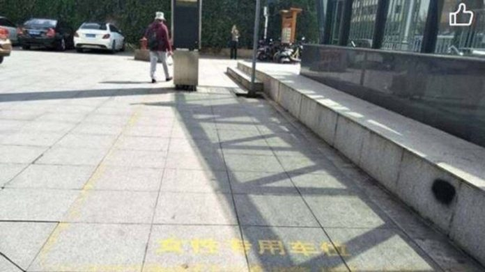 Китайская стоянка только для женщин