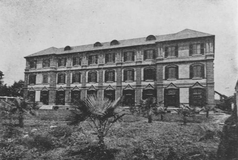 Университет Аврора
