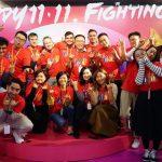 Сотрудники AliExpress в Ханчжоу, 11 ноября 2017