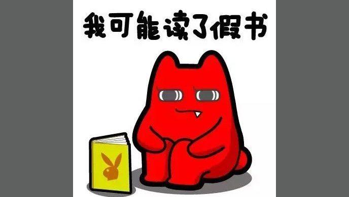 chinese-jiajiu 2