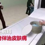 багаж китайцы тараканы