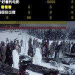 русское кино в Китае