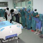 Донорство органов в Китае