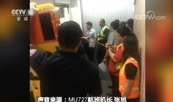 спасение пассажира 2