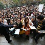 Более 720 тыс китайцев записалось на экзамен для чиновников