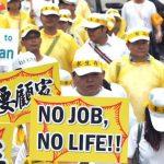 Рабочие в Тайване