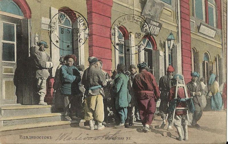 Пекинская улица во Владивостоке 1905-1907. Источник: skyscrapercity.com