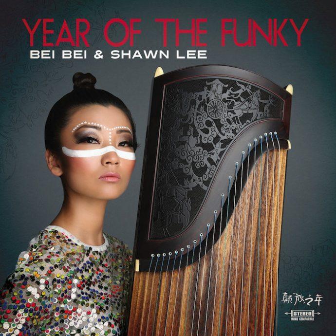 Bei Bei & Shawn Lee