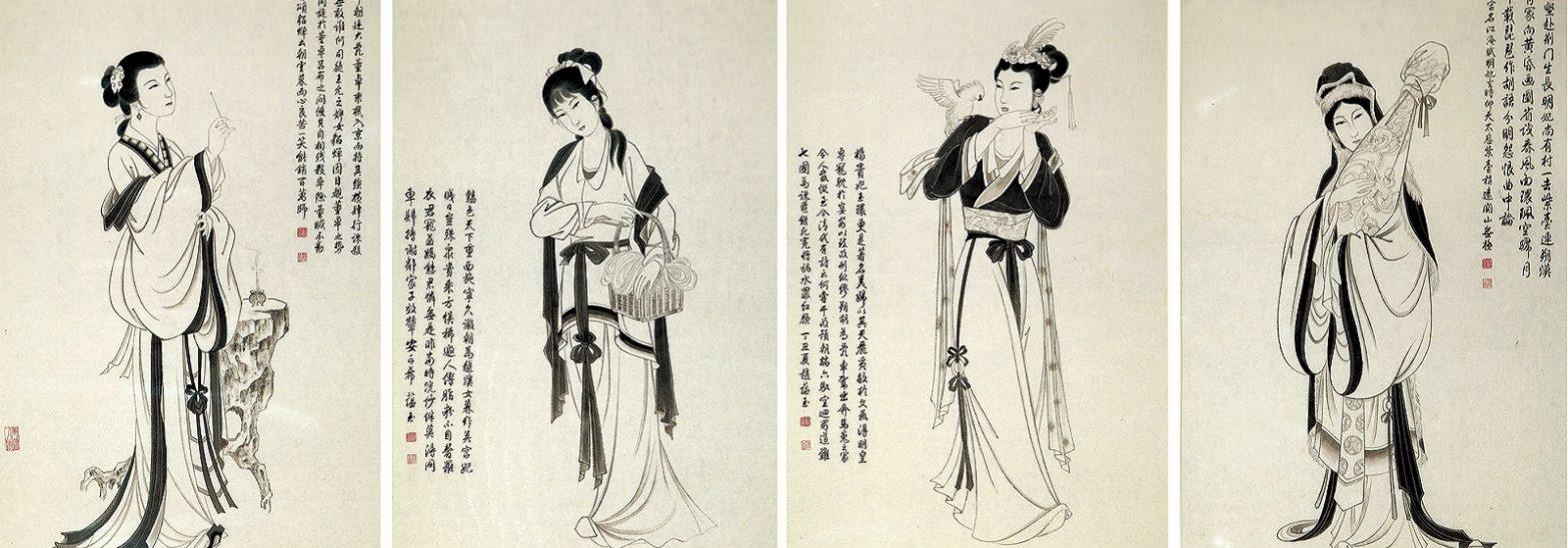 красота китай культура